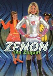 Постер Зенон: Девочка из космоса-2