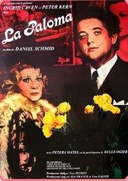 Постер Ла Палома