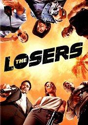 Постер Лузеры