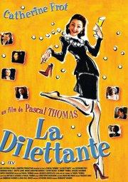 Постер Дилетантка