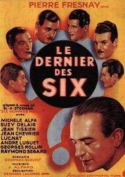 Постер Последний из шести