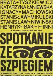 Постер Встреча со шпионом