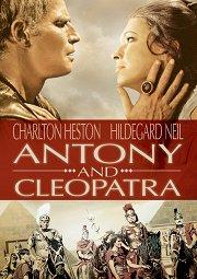 Постер Антоний и Клеопатра