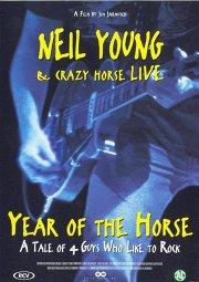 Постер Год лошади