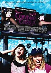 Постер В шоу только девушки