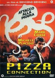 Постер Связь через пиццерию