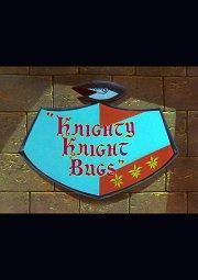 Постер Благородный рыцарь Багс