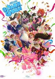 Постер Волки и овцы: Б-е-е-е-зумное превращение