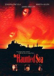 Постер Море дьявола