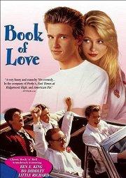 Постер Книга любви