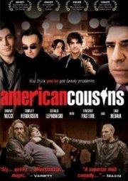 Постер Американские кузены