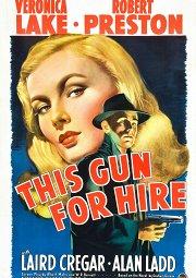 Постер Оружие для найма