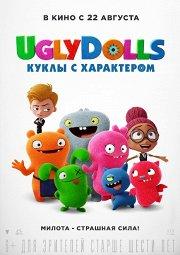 Постер UglyDolls. Куклы с характером