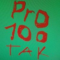 Фото Pro 100 так