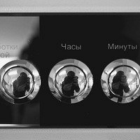 Фото Mikhail Tormakov