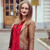 Фото София Нагорная