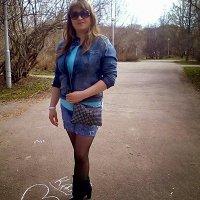 Фото Ольга Саушкина