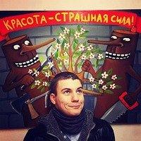 Фото Даня Сериков