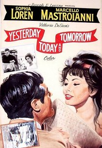 Вчера, сегодня, завтра