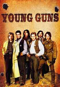 Молодые стрелки