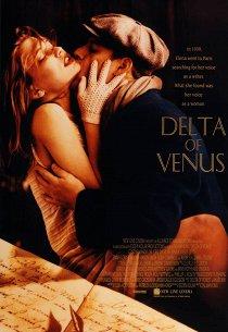 Дельта Венеры