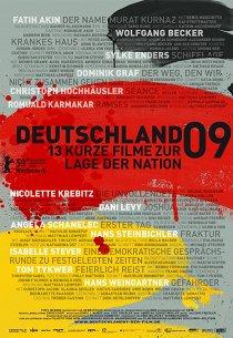 Германия 09