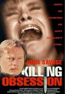 Одержимый убийством