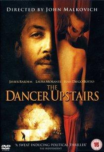 Танцующая наверху