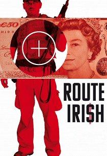 Ирландская дорога