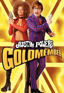 Остин Пауэрс-3: Голдмембер
