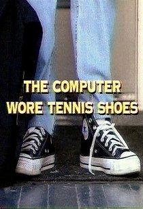 Компьютер в кроссовках