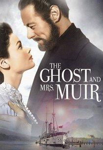 Призрак и миссис Мьюир
