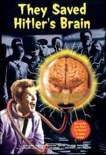 Они сохранили мозг Гитлера