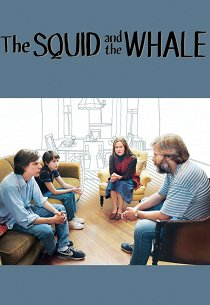 Кальмар и кит