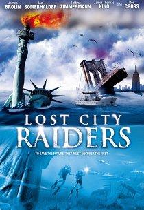 Искатели потерянного города