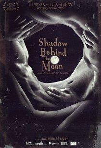 Тень позади луны