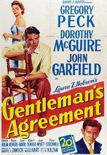 Джентльменское соглашение