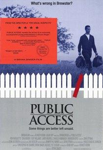Общественный доступ