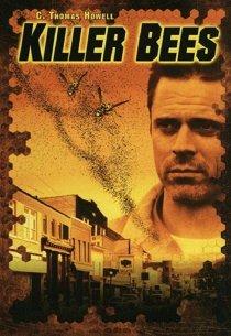 Пчелы-убийцы