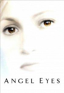 Глаза ангела