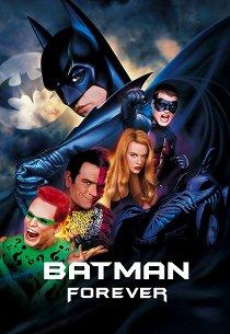 Бэтмен III: Навсегда