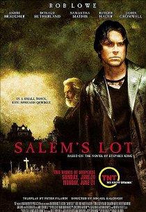 Участь Салема