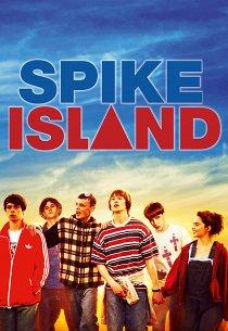 Остров Спайк