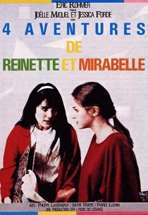 Четыре приключения Ренетт и Мирабель