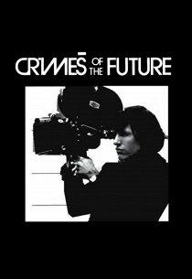 Преступления будущего