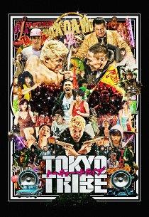 Клан Токио