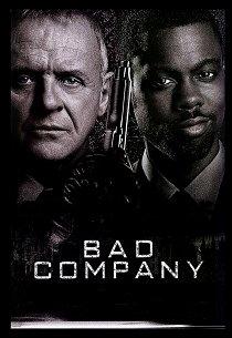 Плохая компания