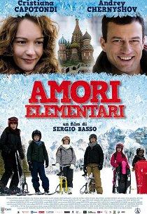 Приключения маленьких итальянцев
