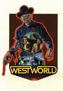 Мир Запада