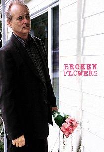 Сломанные цветы